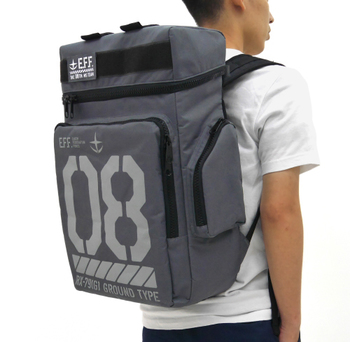 COSPA: Mobile Suit Gundam 08 MS Team Gundam Ground Type Backpack - New Images & Release Info