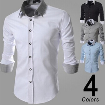 Men's Formal Casual Plain Dress Shirt