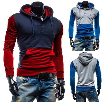 Trendy Two-Tone Sweatshirt Pullovers