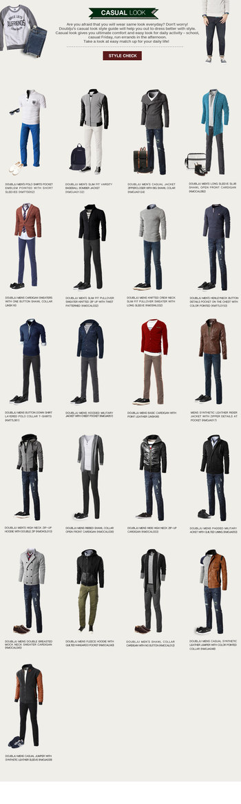 Casual Look: Style Check